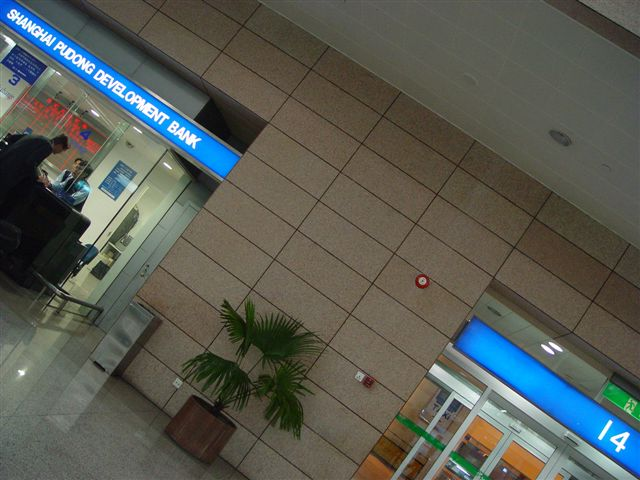 currency exchange board. Currency Exchange in Departure